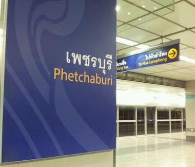 MRT Petchaburi Station